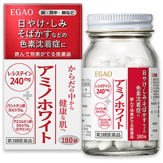 えがおアミノホワイト(第3類医薬部外品)