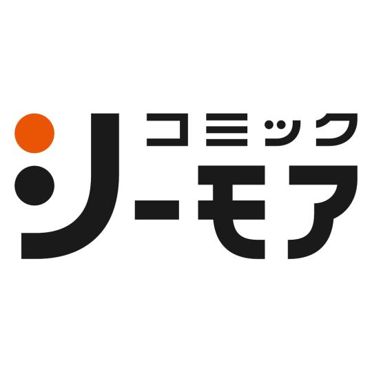 【お試し無料】コミックシーモア読放題1480円