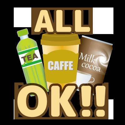 【特売!】コーヒー/お茶/ココア ALL OK
