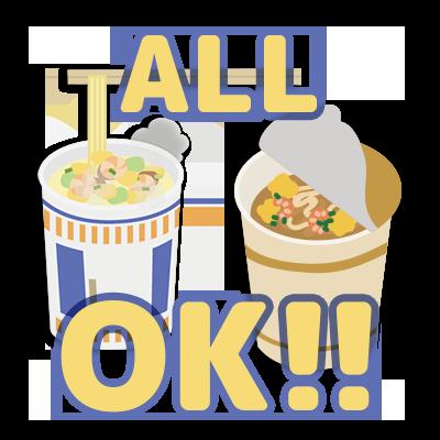 【特売!】カップ麺 ALL OK