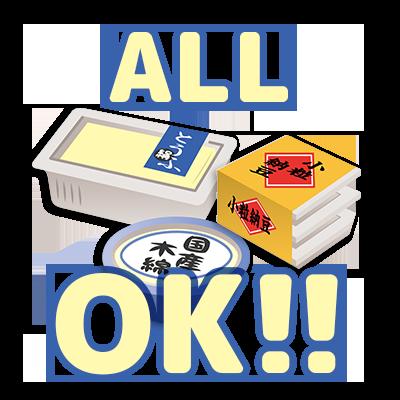 【特売!】大豆加工食品 ALL OK
