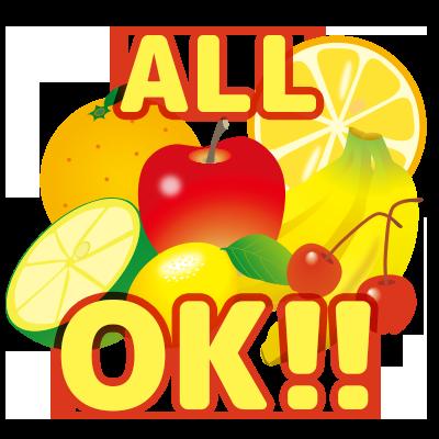 【特売!】果物(フルーツ)  ALL OK