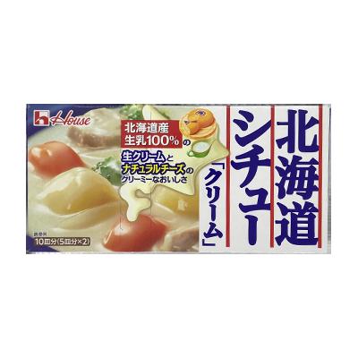 北海道シチュー(各種)