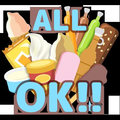 【特売!】アイス ALL OK