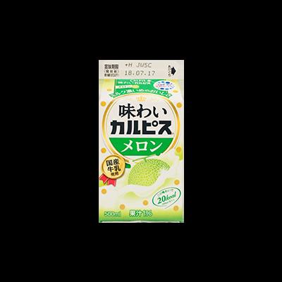【コンビニ限定】エルビー 味わいカルピス(各種)