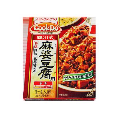 【コンビニ限定】味の素 Cook Do(各種)