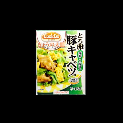 味の素 Cook Do きょうの大皿(各種)