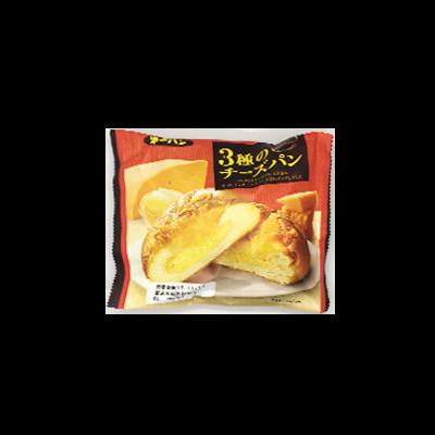 【スーパー限定】第一パン 3種のチーズパン