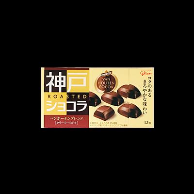 【スーパー限定】江崎グリコ 神戸ローストショコラ(各種)