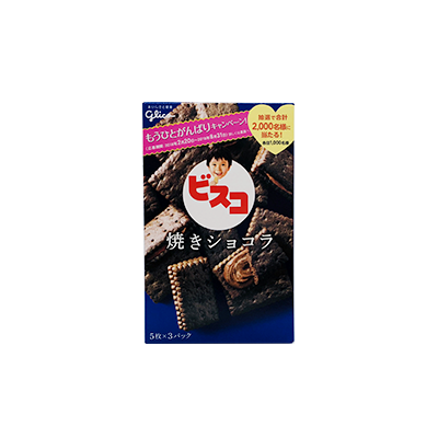 【コンビニ限定】グリコ ビスコ 焼きショコラ