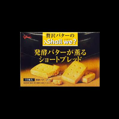 江崎グリコ Shall we?(シャルウィ?)