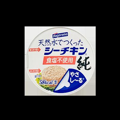 【スーパー限定】はごろもフーズ 天然水でつくったシーチキン 純