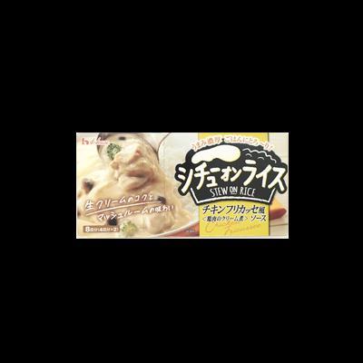 【スーパー限定】ハウス食品 シチューオンライス(各種)