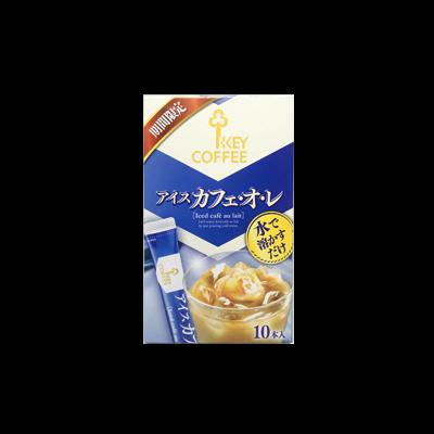 【スーパー限定】キーコーヒー インスタントコーヒー(各種)
