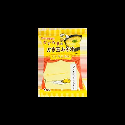 【スーパー限定】マルサンアイ ぐでたまのかき玉みそ汁(各種)