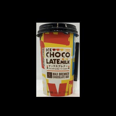 【ローソン限定】マックスブレナー アイスチョコレートミルク