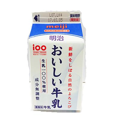 明治 おいしい牛乳(各種)