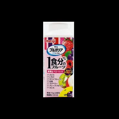 【スーパー限定】明治 ブルガリアのむヨーグルト 1食分のフルーツ 葡萄&ベリーミックス
