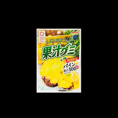 【スーパー限定】明治 果汁グミ パイン