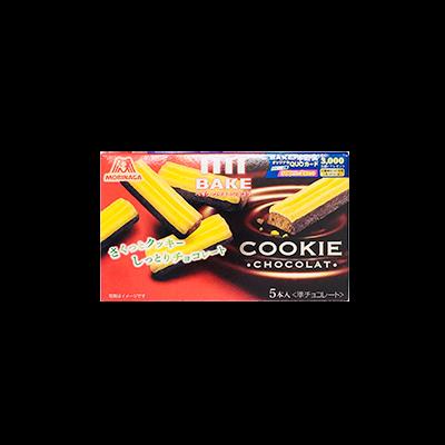 【スーパー限定】森永製菓 ベイク クッキーショコラ