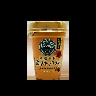 【スーパー限定】森永乳業 マウントレーニア 厳選素材 SELECTIVE 濃厚キャラメル
