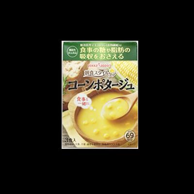 【スーパー限定】ポッカサッポロフード&ビバレッジ 朝食スタイルケア(各種)