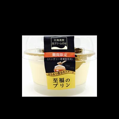 【ローソン限定】トーラク 至福のプリン(各種)