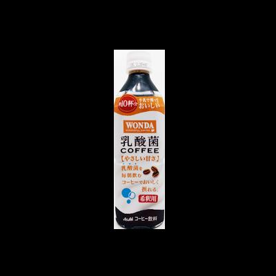 【スーパー限定】アサヒ飲料 ワンダ 乳酸菌コーヒー