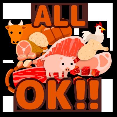 【特売!】お肉 ALL OK
