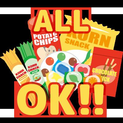【特売!】お菓子 ALL OK