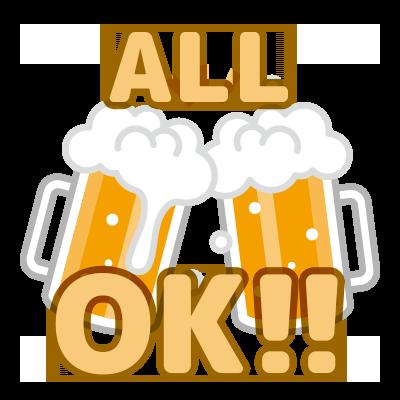 【特売!】お酒 ALL OK