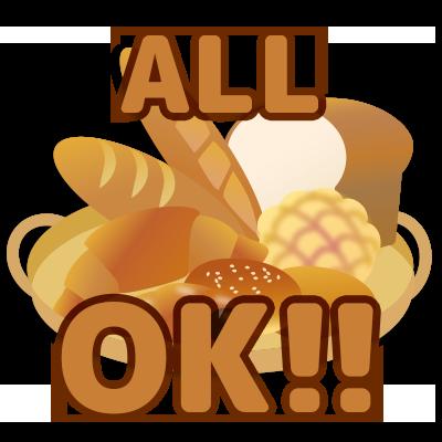 【特売!】パン ALL OK