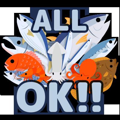 【特売!】お魚 ALL OK