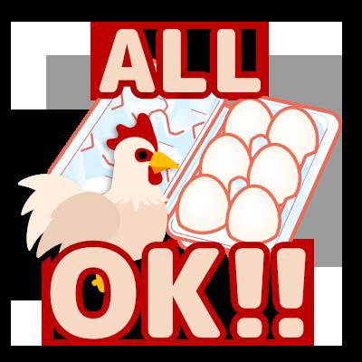 【特売!】卵 ALL OK