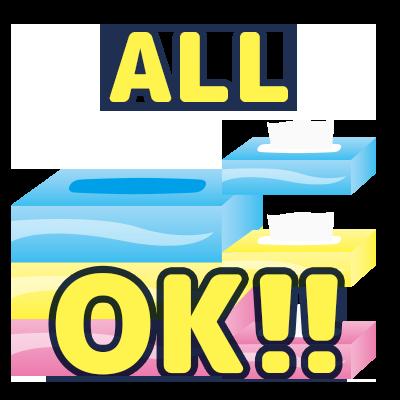 【特売!】ティッシュ ALL OK