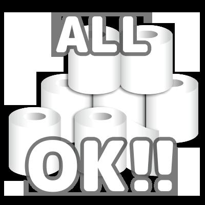 【特売!】トイレットペーパー ALL OK
