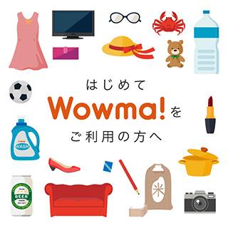 【500円まで実質無料でお買い物♪】Wowma!