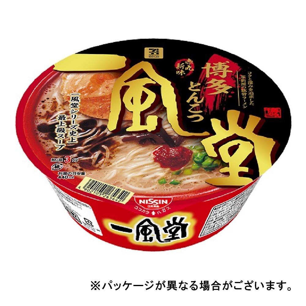 7PG 一風堂 赤丸新味 博多とんこつ