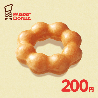 ギフトチケット200円