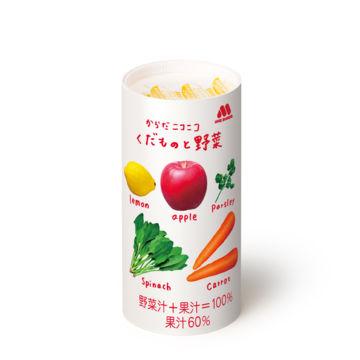 くだものと野菜 125g紙パック