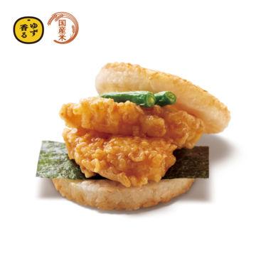 モスライスバーガー 海老の天ぷら