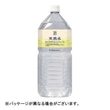 7プレミアム 天然水 2L