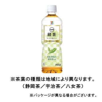 7プレミアム 一(はじめ)緑茶 600ML