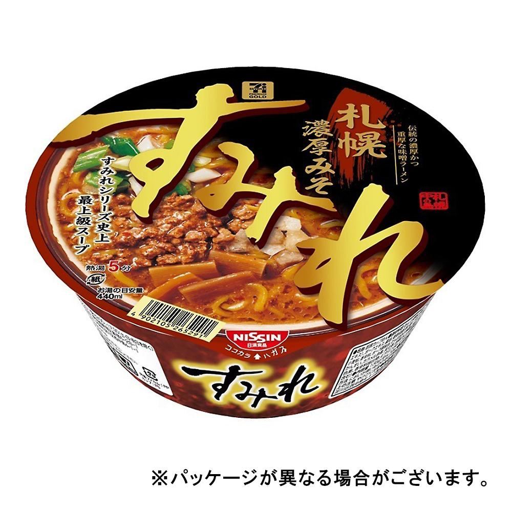 7PG すみれ 札幌濃厚味噌