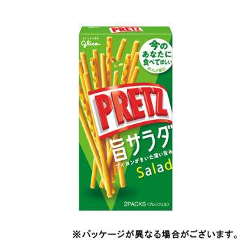 グリコ プリッツ 旨サラダ
